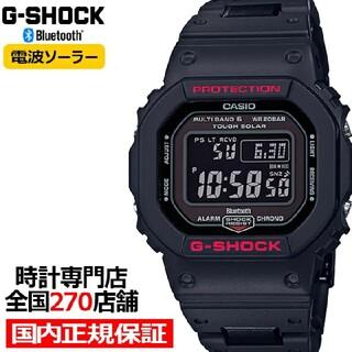 G-SHOCK - 新品未使用 CASIO G-SHOCK GW-B5600-HR-1JF