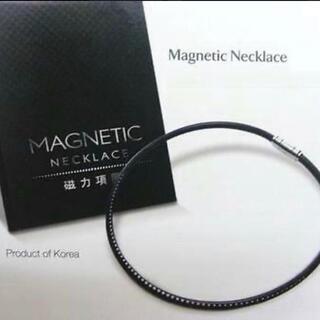 磁気ネックレス 新品 未使用 未開封 スポーツ