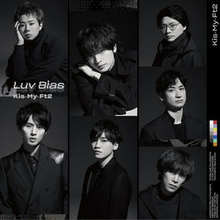 Kis-My-Ft2 - Luv Bias (通常盤) [ Kis-My-Ft2 ]