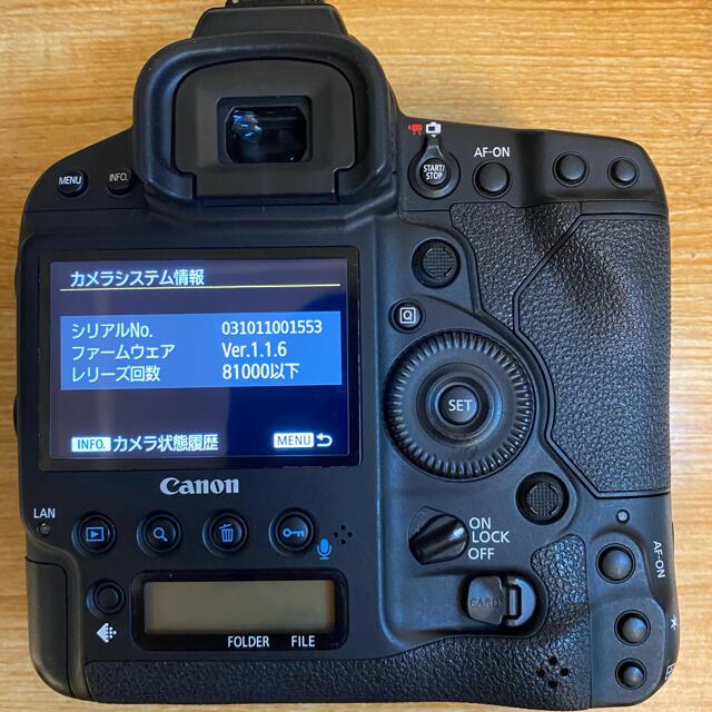Canon(キヤノン)のCanon EOS−1D X MARK2 EOS-1D X MARK2 スマホ/家電/カメラのカメラ(デジタル一眼)の商品写真