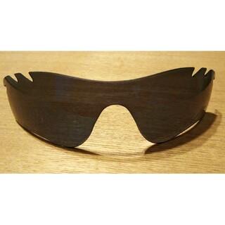 Oakley - オークリーレーダーロックパスサングラス交換レンズ
