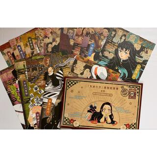 集英社 - 鬼滅の刃 20巻特装版 ポストカード