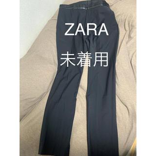 ZARA - 匿名発送 送料無料 ZARA スラックス ズボン パンツ