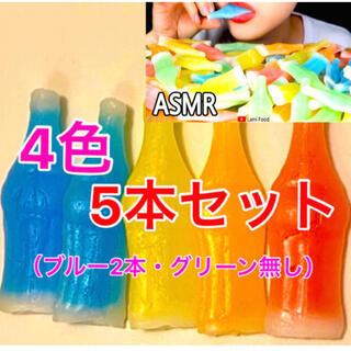 韓国ASMRで大人気!ワックスボトルキャンディ ⭐︎4色⭐︎5本セット(菓子/デザート)