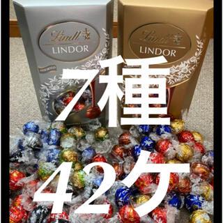 Lindt - ★お買い得・金銀7種42個★コストコ リンツ リンドール チョコレート