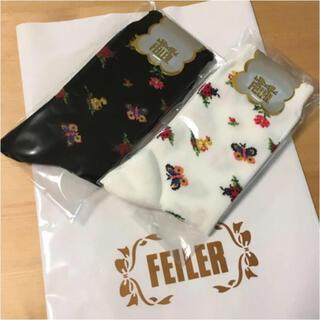 FEILER - 新品❗️フェイラーハイジ靴下 ソックス セット ブラック ホワイト