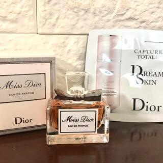 ディオール(Dior)のディオール 試供品(サンプル/トライアルキット)
