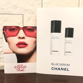 シャネル(CHANEL)のシャネル 試供品 (サンプル/トライアルキット)