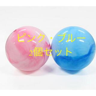 ミニバランスボール 20cm ピンク ブルー 2個セット エクササイズ ヨガ(トレーニング用品)