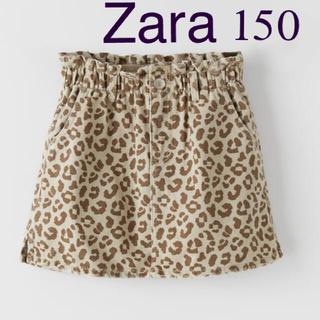 ZARA - ZARAデニムスカート 152