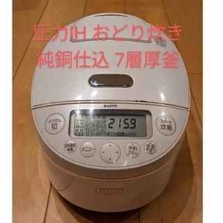 サンヨー(SANYO)のSANYO 圧力IH ジャー炊飯器 ECJ-XD100E7 5.5合(炊飯器)