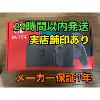 Nintendo Switch - Nintendoswitch 本体 グレー 新品未開封