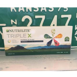 アムウェイ(Amway)のアムウェイ トリプルエックス amway triplex(ビタミン)