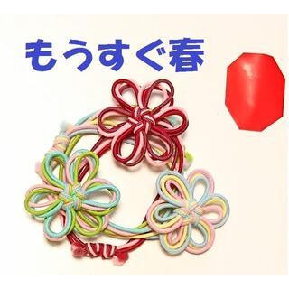 もうすぐ春 ぱすてる 細ゴム3色のヘアゴム ブレスレットにも メドゥプ 花結び(ヘアゴム/シュシュ)
