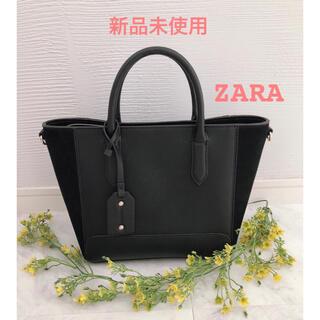ZARA - 【新品】ZARA*ザラ*2wayバッグ*トートバッグ*シティバッグ*ブラック*黒