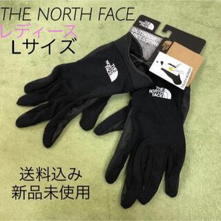 THE NORTH FACE - セール ノースフェイス シンプル トレッカーズ グローブ レディース L