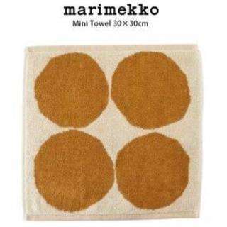 marimekko - 新品 マリメッコ Kivet キヴェット タオル ハンカチ