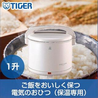 タイガー(TIGER)のあんおはぎさま専用(調理道具/製菓道具)