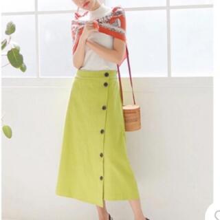 レディメイド(LADY MADE)のレディメイド ストレッチ セミタイトスカート(ひざ丈スカート)