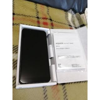 SHARP - 【新品】SIMフリー AQUOS sense3 basic SHV48◆年末製造