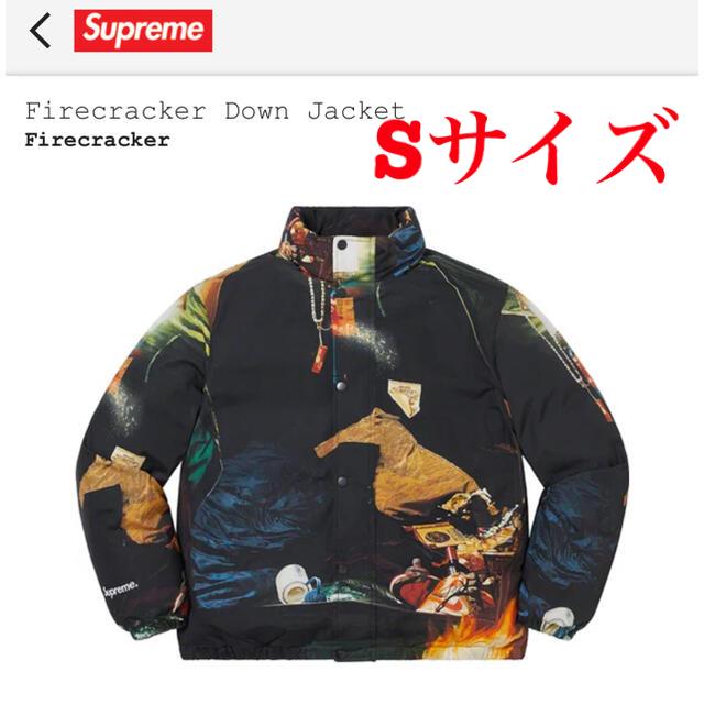 Supreme(シュプリーム)のSupreme Firecracker Down Jaket シュプリーム  メンズのジャケット/アウター(ダウンジャケット)の商品写真