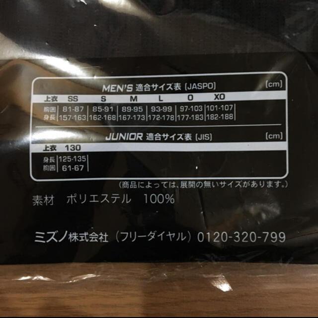 阪神タイガース(ハンシンタイガース)の阪神タイガース #1 鳥谷選手 ユニフォーム スポーツ/アウトドアの野球(ウェア)の商品写真