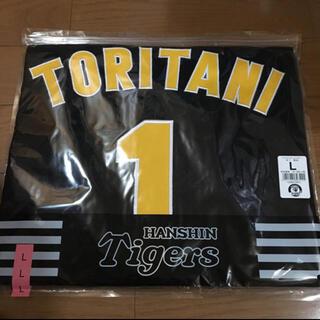 阪神タイガース - 阪神タイガース #1 鳥谷選手 ユニフォーム