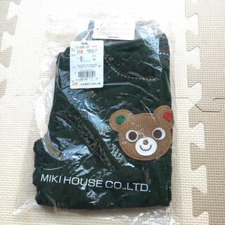 mikihouse - ミキハウス MIKI HOUSE  ズボン パンツ 110