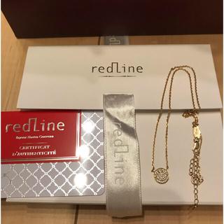 H.P.FRANCE - red Line smiley knecklace 18k Gold