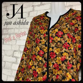 ジュンアシダ(jun ashida)の【プレタポルテ】jun ashida ジュンアシダ/スカートセットアップ(スーツ)