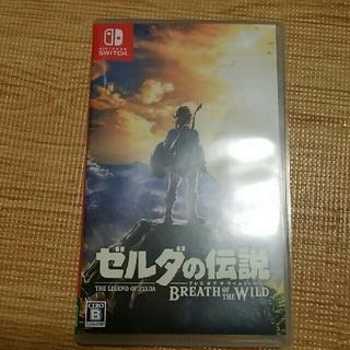 ゼルダの伝説 ブレス オブ ザ ワイルド Switch(家庭用ゲームソフト)