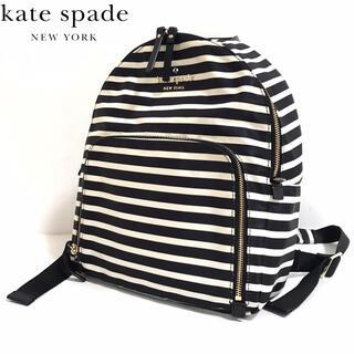 kate spade new york - 【正規品】ケイトスペード✨リュック