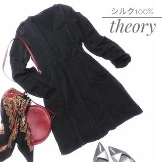 セオリー(theory)のセオリー シルク カシュクール ワンピース 2 黒 長袖 レディース(ミニワンピース)