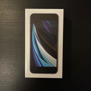 iPhone - iPhone SE2 ホワイト 64GB SoftBank(完全未開封)