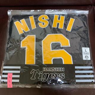 阪神タイガース - 阪神タイガース #16 西選手 ユニフォーム