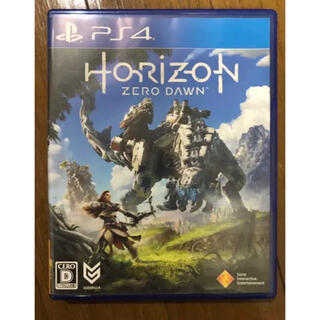PlayStation4 - Horizon Zero Dawn