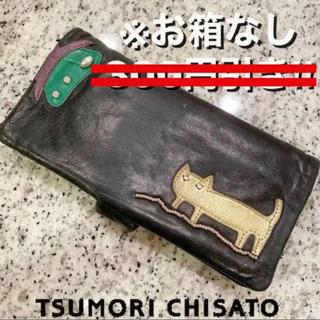 ツモリチサト(TSUMORI CHISATO)の【tsumori chisato】 長財布 (猫)(財布)
