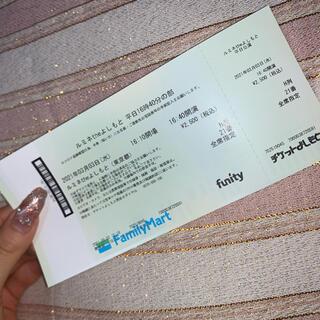 ルミネtheよしもと 3/3 16時〜♡(お笑い)