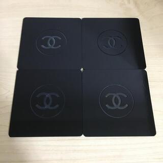 シャネル(CHANEL)のシャネル ノベルティ コースター 4枚セット(テーブル用品)