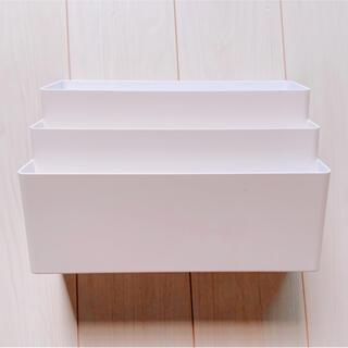 山崎実業 洗濯機横マグネット収納ポケット 3段 ホワイト ランドリー ケース