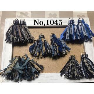 引き揃え糸タッセルアソートNo,1045