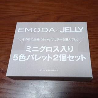 JELLY4月号付録 EMODA ワンマイルパレット(コフレ/メイクアップセット)