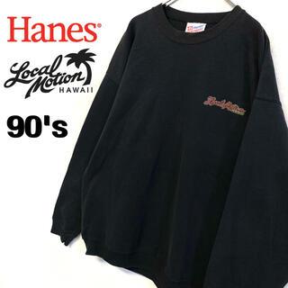 ヘインズ(Hanes)の美品 90's Hanes製 LocalMotion スウェット ロゴトレーナー(スウェット)