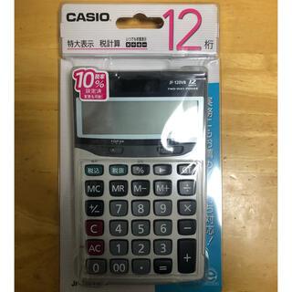 カシオ(CASIO)の〔美品〕電卓 CASIO 未使用(オフィス用品一般)