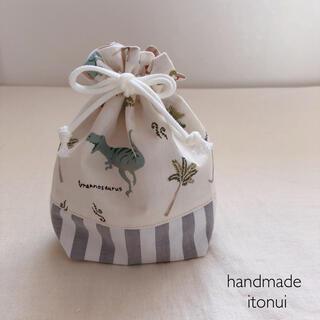 恐竜たちが可愛いハンドメイドのリバーシブルのマチ付き巾着袋 コップ袋(外出用品)