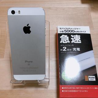 アップル(Apple)のiPhone SE Silver 64 GB(スマートフォン本体)
