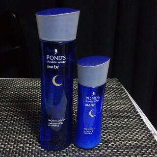 ユニリーバ(Unilever)のポンズダブルホワイト夜用セット(化粧水/ローション)
