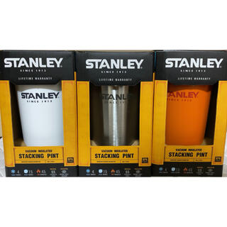 スタンレー(Stanley)のスタンレー 旧ロゴ  真空パイント 0.47L 3個セット(食器)