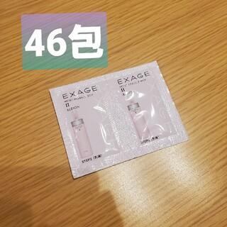 ALBION - EXAGE MOIST ADVANCE MILK Ⅱ サンプル3g