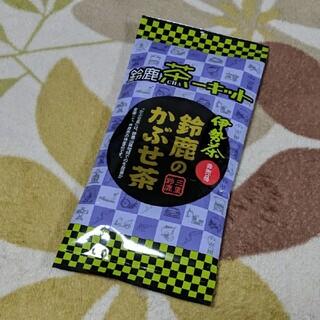 ☆新品・未開封☆ 伊勢茶 かぶせ茶(茶)